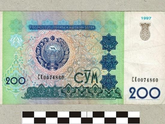 В Андреапольский краеведческий музей поступили банкноты и монеты из Узбекистана и Мадагаскара