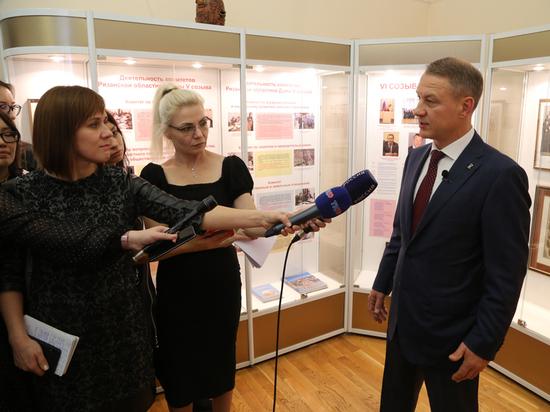 В Рязанской области приняли налоговые льготы для инвесторов