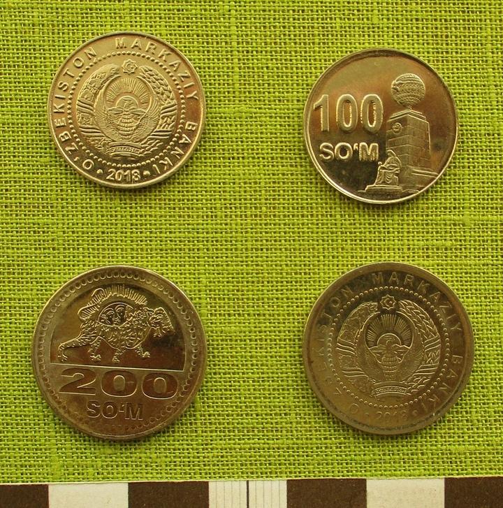 В Андреапольском музее появились монеты из Узбекистана и Мадагаскара