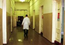 Забыли подсчитать кондиционеры: подробности аферы в центре психиатрии Сербского
