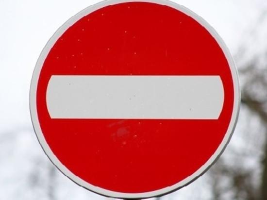 Улицу Красноказачью в Иркутске закрывают до конца года