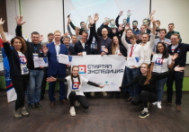 Авторов инновационных проектов ждут на «Стартап Экспедиции» в Чите