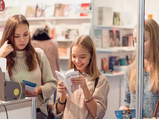 Главные книги КРЯКК-2019: новинки, которые нельзя пропустить