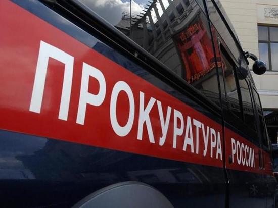В неуважении к власти обвинило портал «Бабр» правительство Иркутской области