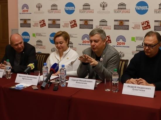 Кузбасс принимает театр из Минска