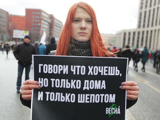 Россияне стали сильнее бояться произвола властей