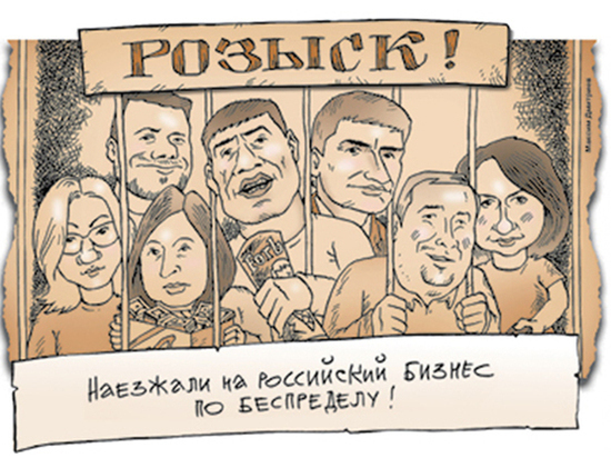Журналисты написали фантастический сценарий о русской версии журнала «Форбс»