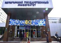 ПГУ отмечает 80-летний юбилей