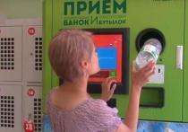 В магазинах Казани появятся автоматы для приема бутылок