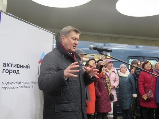 В метрополитене открыли выставку «Активный город»