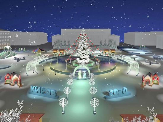 В Кирове главная новогодняя горка будет в форме терема