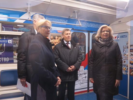 В метрополитене открылась выставка  к юбилею НГУАДИ