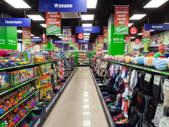 Более 500 рязанцев посетили праздник в честь открытия 3300 магазина сети Fix Price