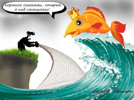 Констрсанкции испортили жизнь миллионам россиян: чего власти добились, вводя продэмбарго