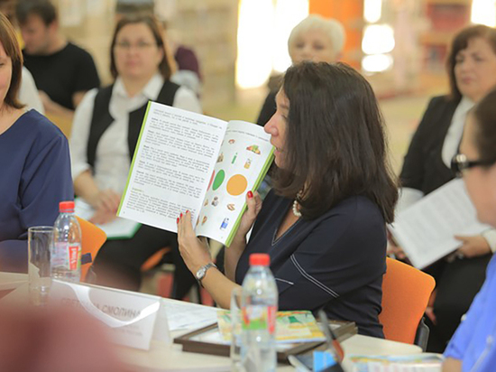 Более 600 тысяч белгородских детей прошли обучение по программе «Разговор о правильном питании»