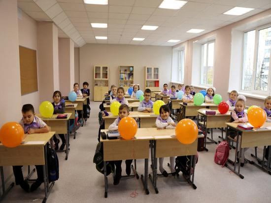 Начальная школа СОШ № 3 переехала в обновленное здание