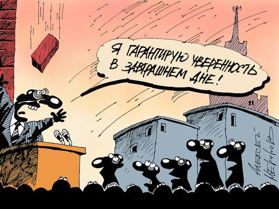 Роспуск Сортавальского горсовета, видимо, уже неминуем