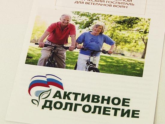 Рязанская область развивает гериатрическую службу