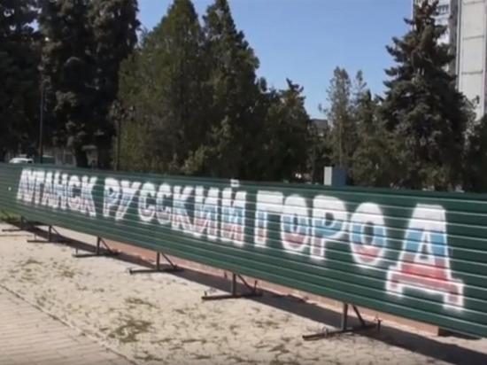 В ЛНР отметили, что Киев сменил тональность переговоров