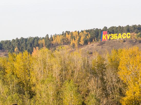 Уехавших из Кузбасса стало больше, чем приехавших в регион