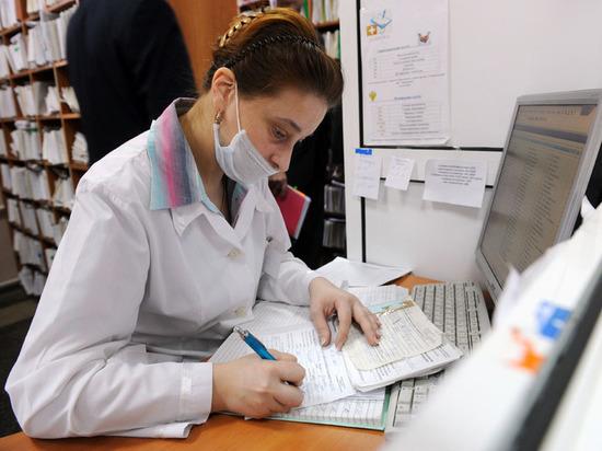 Время работы поликлиник предложил увеличить глава Минздрава Забайкалья