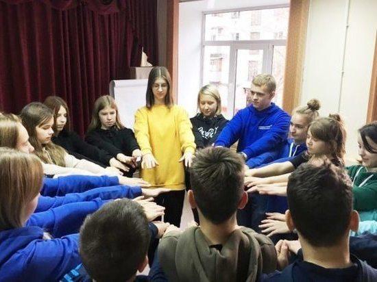 Для школьников в Иванове стартовал «Код Шерлока»