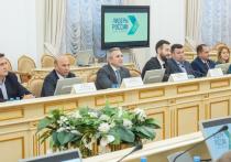В правительстве Тюменской области состоялась встреча сучастниками проекта «Лидеры России»