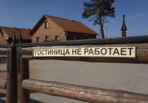 Миссия не выполнена: поручения по Байкалу провалены