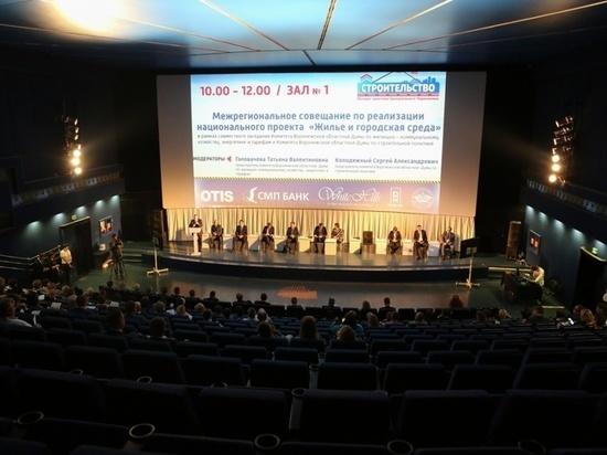 Власти сделали выбор в пользу стратегии «Воронеж компактный»