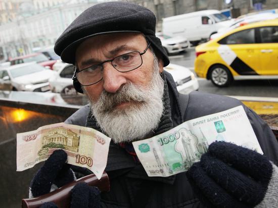 Россияне назвали размер пенсии своей мечты