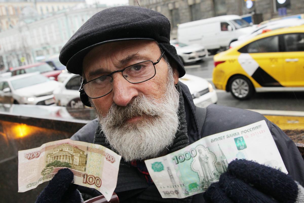 Пенсия россиян картинки