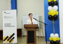 Сотрудник АНХК попал в финал научно-технической конференции