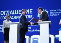 На 100+ Forum Russia собираются формировать мировую строительную повестку