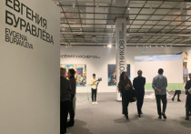В Третьяковке открылась самая провальная выставка года