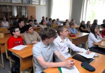 Опрос российских школьников показал их отношение к сексу