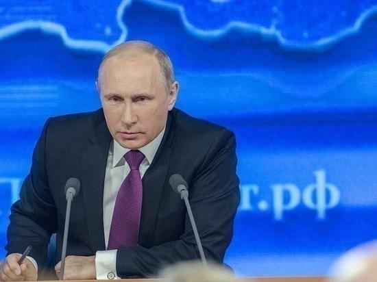 Путин оценил решение Дании