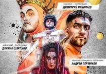 Театральная афиша Крыма с 31 октября по 6 ноября