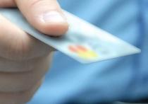 Тамбовчанин получил срок за чужую банковскую карту