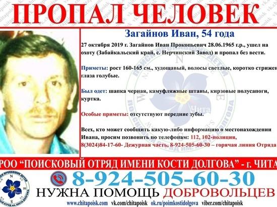 Охотник пропал в Нерчинско-Заводском районе четыре дня назад