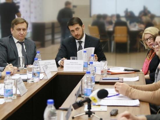Алтайские эксперты обсудили проблемные точки в сфере опеки и попечительства замещающих семей
