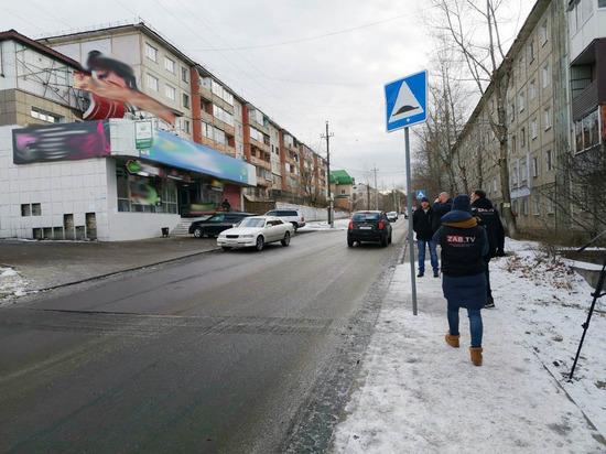 Дети в Чите ходят в школу по опасной для жизни дороге