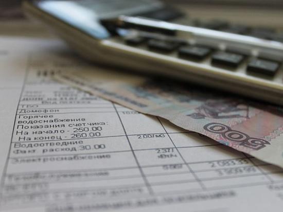 Тарифы на коммунальные услуги в Забайкалье вырастут в 2020 году