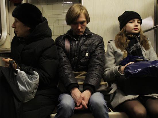 Эксперты изучили эмоциональное состояние граждан разных профессий