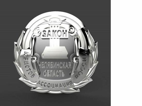 Награда «За достижения в области права» ищет своих героев