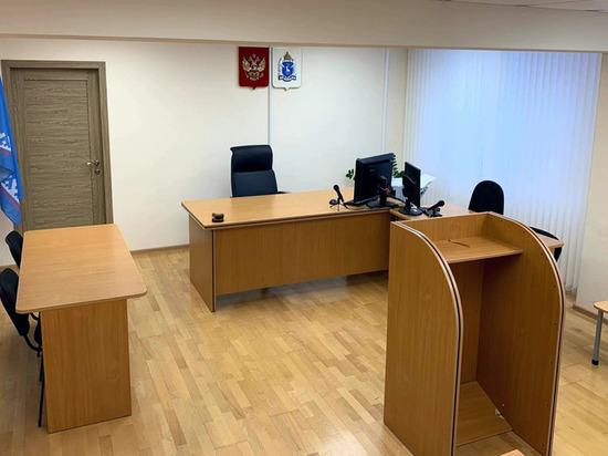 На Ямале оборудуют новые залы заседаний для мировых судей