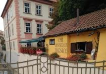 Что посетить в Праге: кафе «Морг», музей пыток и старое еврейское кладбище