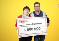 Белгородская семья выиграла миллион рублей