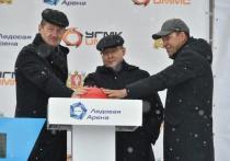Министр Якушев открыл стройку Ледовой арены УГМК в Екатеринбурге