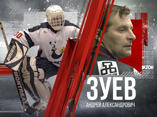 Стяг чемпиона мира Андрея Зуева будет поднят на арене «Трактор»