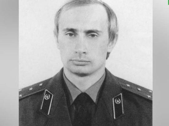 «Морально устойчив»: рассекречена характеристика КГБ на Владимира Путина